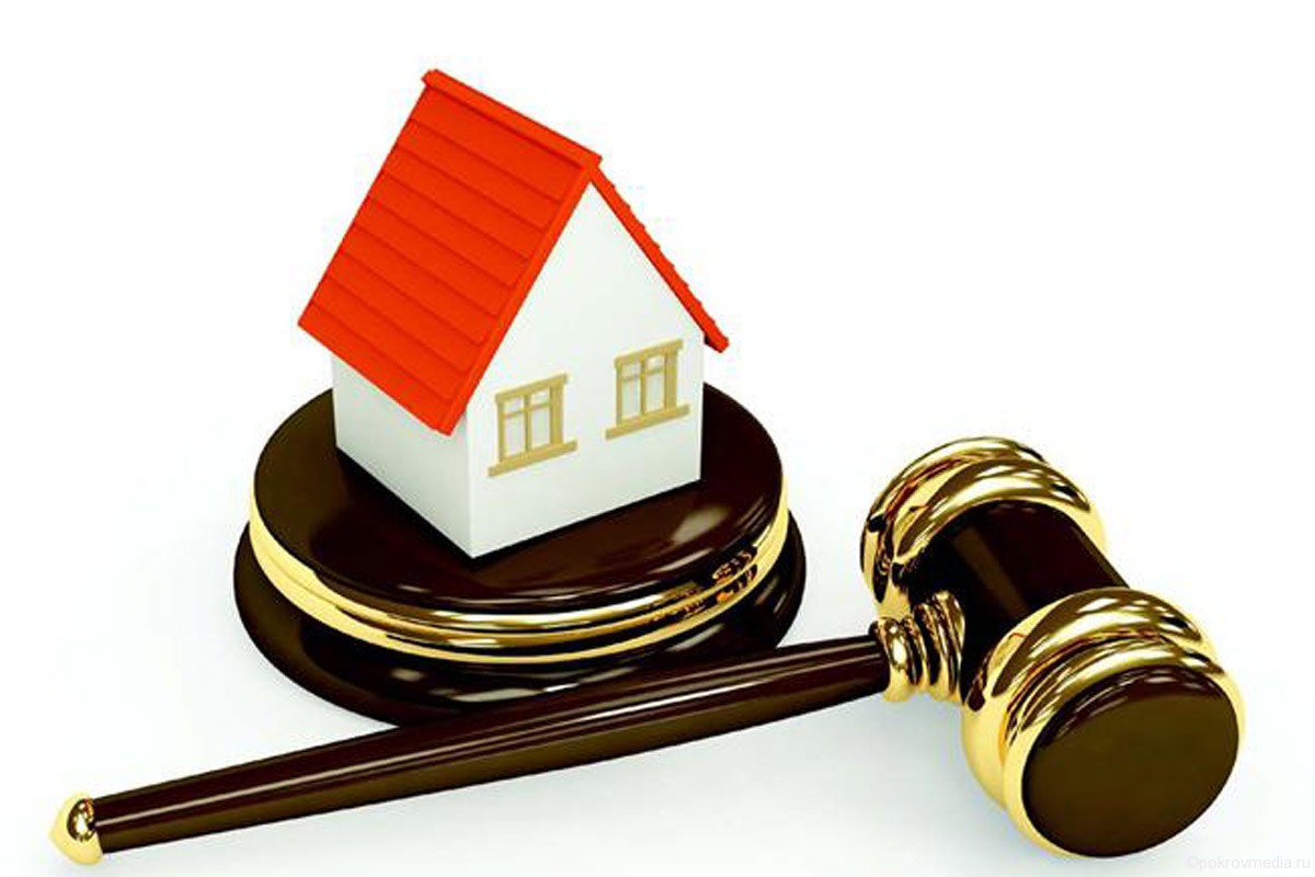 банкротство покупка имущества
